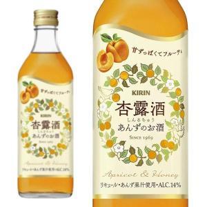杏露酒 シンルチュウ 500ml 永昌源|wineuki