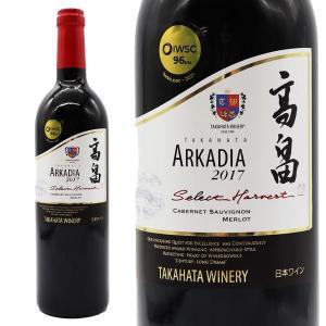 高畠 アルケイディア セレクトハーベスト 2014年 750ml (日本 山形県 赤ワイン 日本ワイ...
