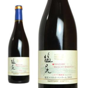 サントリー塩尻ワイナリー 塩尻マスカットベーリーA ミズナラ樽熟成 2015年 750ml (日本 長野 赤ワイン 日本ワイン)|wineuki