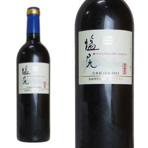 サントリー 塩尻ワイナリー 岩垂原メルロ 2015年 750ml (日本 長野 赤ワイン 日本ワイン...