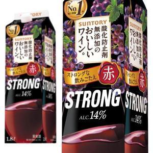 酸化防止剤無添加のおいしいワイン。ストロング 1.8L 紙パック (日本 サントリー 赤ワイン)|wineuki