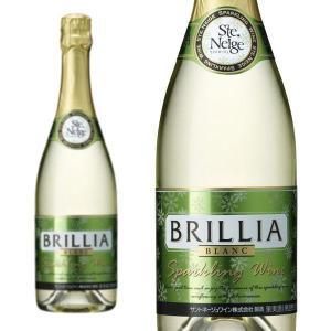 サントネージュ 新 ブリリア 白 720ml (日本 スパークリングワイン 白)