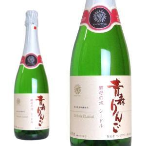 酵母の泡 シードル 青森りんご マンズワイン 720ml (日本 シードル 日本ワイン)