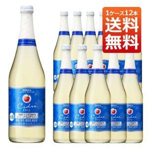 ニッカ シードル・ドライ 720ml 1ケース12本入り (日本 シードル) 送料無料