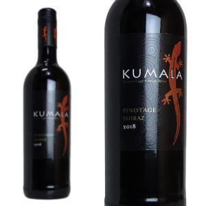 クマラ ピノタージュ・シラーズ 2016年 ウエスタン・ケープ・クマラ・ワイナリー(ウエスタン・ワインズ)(赤ワイン・フルボディ)|888円均一ワイン|wineuki