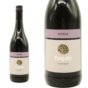 パンゴリン シラーズ 2016年 WOコースタル (赤ワイン・南アフリカ)
