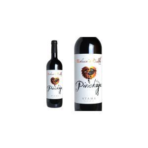 アヤマ バブーンズ カドル ピノ・タージュ 2012年 750ml (南アフリカ 赤ワイン)|wineuki