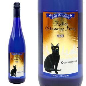 ツェラー シュヴァルツ カッツ ブルーボトル (白ワイン・甘口・ドイツ)|777円均一ワイン