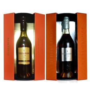 最強コニャック テセロン LOT29&LOT53 飲み比べ2本セット 送料無料|wineuki