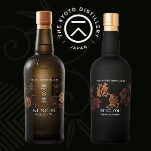 季の美 京都ドライジン 季のTOU オールドトムジン 飲み比べセット 送料無料|wineuki