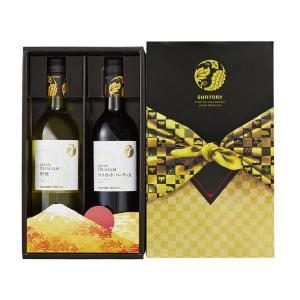 年末年始限定ギフトボックス!プレミアム日本ワイン!年末年始の贈り物、お年賀にはジャパンプレミアムの国...