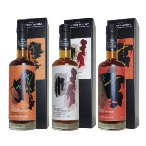 ザ・エッセンス・オブ・サントリーウイスキー 第2弾 リリース 山崎3種飲み比べセット wineuki
