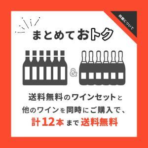 うきうき厳選!驚異のフルボディ極上赤ワイン6本セット (送料無料ワインセット) wineuki 07
