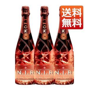 シャンパン  モエシャンドン  モエ・エ・シャンドン  ネクター  アンペリアル  ロゼ  N.I.R  (ニル)  750mlルミナスベース付×3本  正規  送料無料|うきうきワインの玉手箱