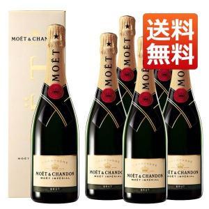 シャンパン  モエシャンドン  モエ・エ・シャンドン  ブリュット  アンペリアル  750ml  箱入り  ×6本  正規  (シャンパーニュ  白)  送料無料|うきうきワインの玉手箱