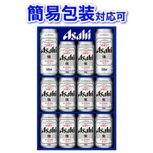 アサヒ スーパードライ ビールギフトセット 350ml缶×10本 500ml缶×2本 AS-3N 簡...