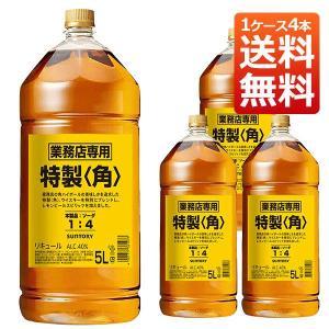 サントリー ウイスキー 新 角瓶 40% 5000ml ペットボトル 1ケース4本入り 正規品 (ブレンデッドウイスキー) 送料無料|wineuki