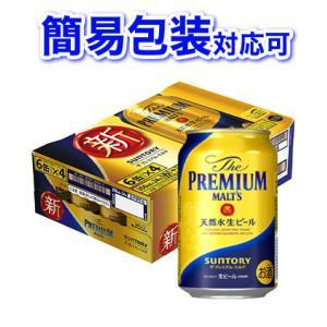 サントリー ザ・プレミアムモルツ 350ml缶×24本 ビー...