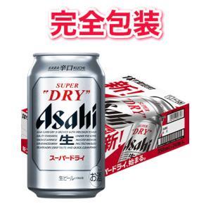 アサヒ スーパードライ 350ml缶×24本 ビール 完全包...