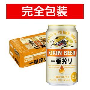 キリン 一番搾り 生ビール 1ケース 350ml缶×24本 完全包装 同梱不可 商品代引利用不可