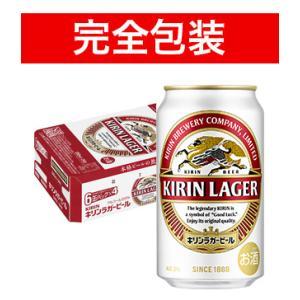 キリン  キリンラガー  1ケース350ml缶×24本  完全包装  同梱不可  商品代引利用不可 ...
