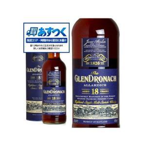 あすつく ザ・グレンドロナック 18年 アラーダイス 46% 700ml 箱入り 正規 (シングルモルト スコッチ ウイスキー)|wineuki