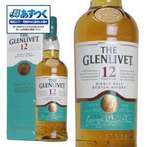 あすつく ザ・グレンリベット 12年 700ml 40% 正規 箱入り (シングルモルトスコッチウイスキー)|wineuki