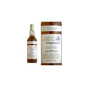 キングスバリー KSCバルデスピノ・シェリーカスク・シリーズ リンクウッド 20年 ペドロヒメネス樽 46% 700ml (シングルモルトスコッチウイスキー)|wineuki