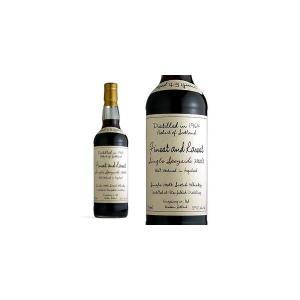 キングスバリー ファイネスト&レアレストシリーズ グレンフィディック 1964年 45年もの 59.2% 700ml (シングルモルトスコッチウイスキー)|wineuki