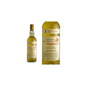 キングスバリー トロワ・リビエール ラム・カスク ボウモア 14年 46% 700ml (シングルモルトスコッチウイスキー)|wineuki