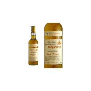 キングスバリー トロワ・リビエール ラム・カスク ザ・グレンリベット 17年 700ml 46% (シングルモルトスコッチウイスキー)|wineuki