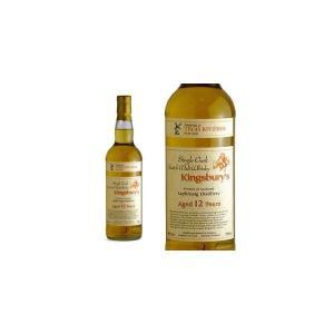 キングスバリー トロワ・リビエール ラム・カスク ラフロイグ 12年 46% 700ml (シングルモルトスコッチウイスキー)|wineuki