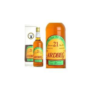 アードベッグ 1974年 21年もの セスタンテ  700ml 40% 箱入り (シングルモルトスコッチウイスキー) 【オールドものにつき箱、ボトルに少々汚れあり】|wineuki