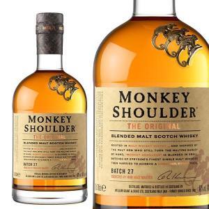 モンキーショルダー 40% 700ml 正規輸入代理店品 (ブレンデッドスコッチウイスキー)