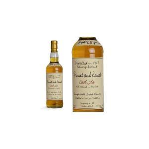 キングスバリー ファイネスト&レアレスト カリラ 1982年 25年もの 700ml 58.9% (シングルモルトスコッチウイスキー)|wineuki
