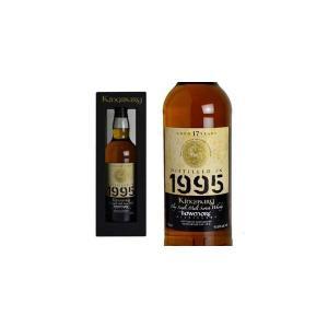 キングスバリー カスクストレングス ボウモア 1995年 17年もの 53.6% 700ml (シングルモルトスコッチウイスキー)|wineuki