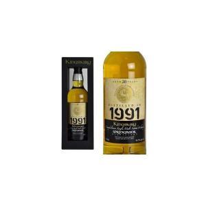 キングスバリー カスクストレングス スプリングバンク 1991年 20年もの 59.7% 700ml (シングルモルトスコッチウイスキー)|wineuki