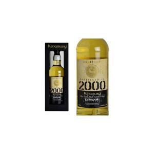 キングスバリー カスクストレングス ラフロイグ 2000年 12年もの 55.6% 700ml (シングルモルトスコッチウイスキー)|wineuki
