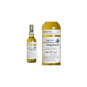 キングスバリー KSCシリーズ グレングラント 1996年 12年もの 700ml 46% (シングルモルトスコッチウイスキー)|wineuki