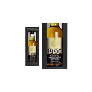キングスバリー カスクストレングス ラフロイグ 1990年 22年もの 53.7% 700ml (シングルモルトスコッチウイスキー)|wineuki