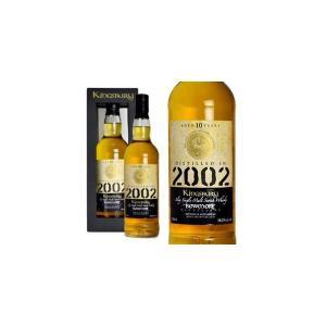 キングスバリー カスクストレングス カスクNo.14 ボウモア 2002年 10年もの 58.2% 700ml 箱入り (シングルモルトスコッチウイスキー)|wineuki
