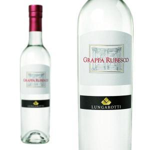 グラッパ ルベスコ ルンガロッティ 45% 500ml (イタリア ブランデー)|wineuki