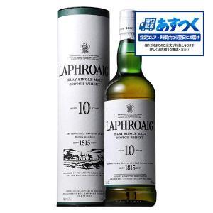 あすつく ラフロイグ 10年 43% 750ml 箱入り 正規 (シングルモルトスコッチウイスキー)|wineuki