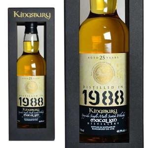 キングスバリー カスクストレングス マッカラン 1988年 25年もの シェリーカスク カスクナンバー10233 48.9% 700ml 箱入り|wineuki