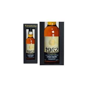 キングスバリー ノースブリティッシュ 1962年 51年もの 44.9% 700ml 箱入り (グレーンウイスキー)|wineuki
