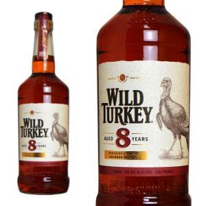 ワイルドターキー 8年 50.5% 700ml 正規代理店輸入品 (バーボン・ウイスキー)