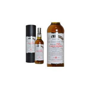 ハンターレイン ソブリン カースブリッジ 1965年 48年熟成品 シングルカスク 44.2% 700ml 箱入り (グレーンウイスキー)|wineuki