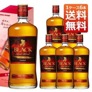 ブラックニッカ リッチブレンド コンフォートアロマ 43% 700ml 箱入り 6本セット 正規 (日本 ブレンデッドウイスキー) 送料無料|wineuki