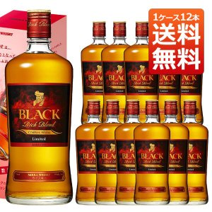 ブラックニッカ リッチブレンド コンフォートアロマ 43% 700ml 箱入り 12本セット 正規 (日本 ブレンデッドウイスキー) 送料無料|wineuki