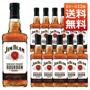 ジムビーム ホワイト 40% 700ml 正規 1ケース 12本入り (バーボンウイスキー) 送料無料|wineuki